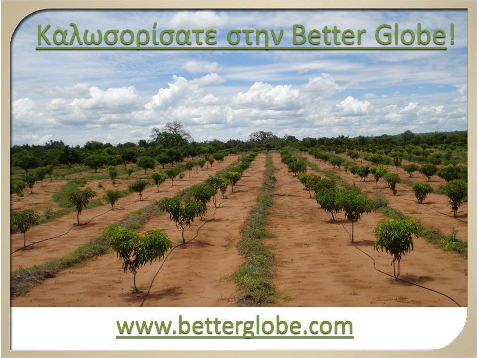 www.betterglobe.com Καλωσορίσατε στην Better Globe!