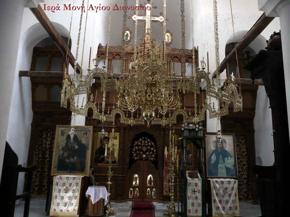 H τραπεζαρία χωρίς ηλεκτρικό ρεύμα Το καθιστικό --- Ιερά Μονή Αγίου Διονυσίου