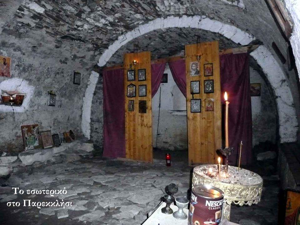 … Η κορυφή του Προφήτη Ηλία στο όρος Κίσσαβος 1997μ