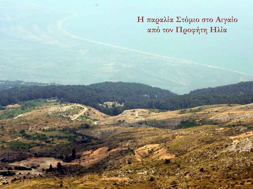 Η είσοδος για το Παρεκκλήσι … Η κορυφή του Προφήτη Ηλία στο όρος Κίσσαβος 1997μ