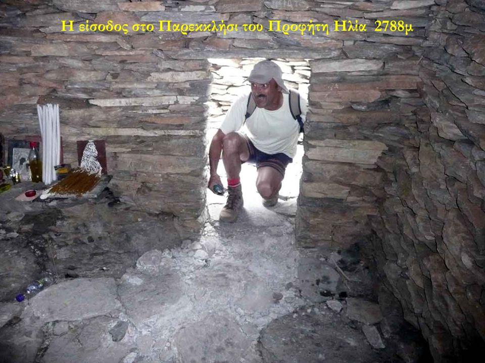 H ανάβαση διαρκεί 5,30 ώρες … Η κορυφή στο Παρεκκλήσι του Προφήτη Ηλία 2788μ
