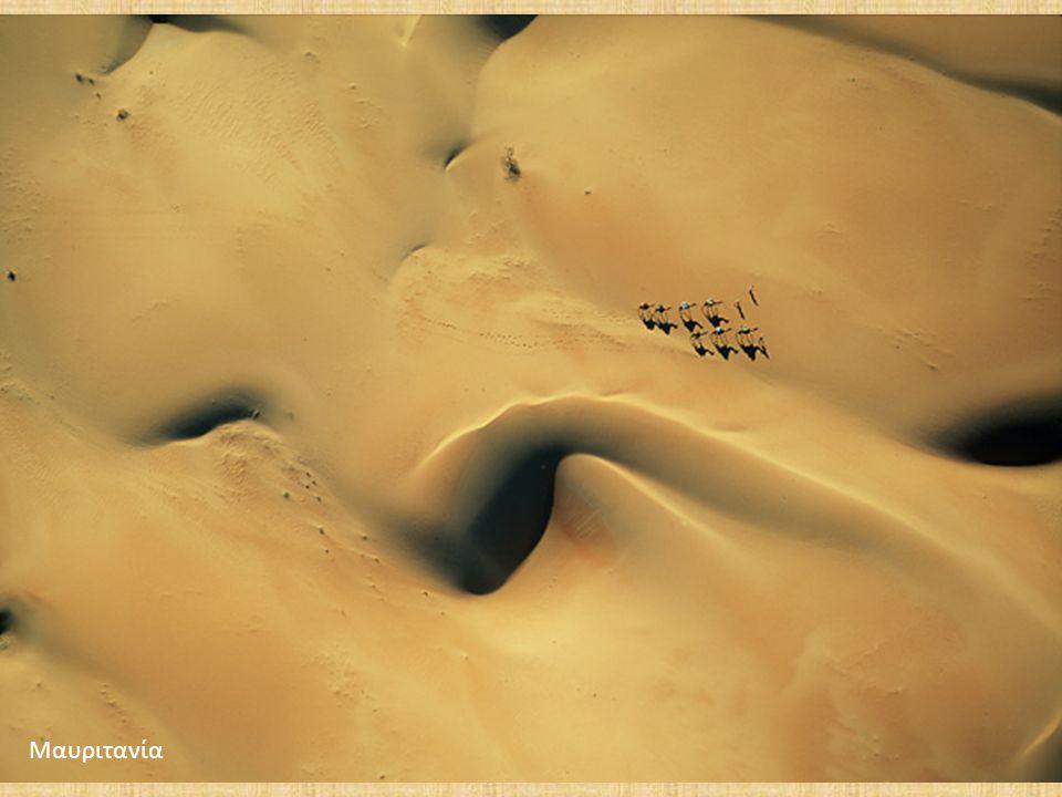Μαυριτανία