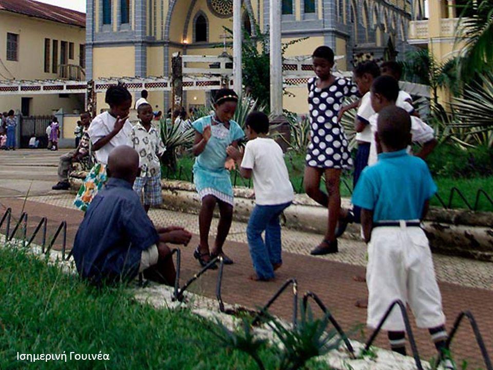 Ισημερινή Γουινέα