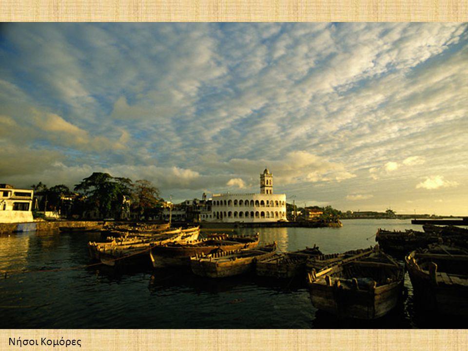 Νήσοι Κομόρες