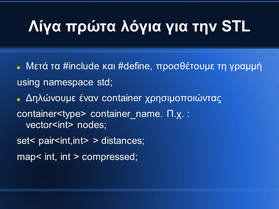 STL – Pairs  Τα βρίσκουμε στην #include  Δηλώνεται ως pair.