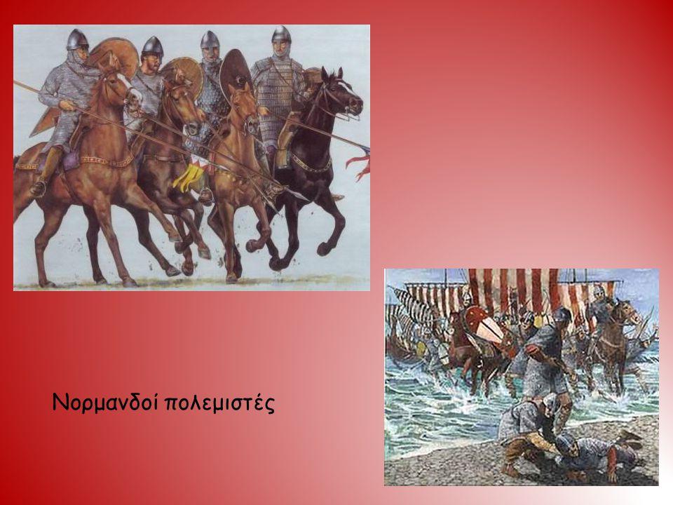 Νορμανδοί πολεμιστές