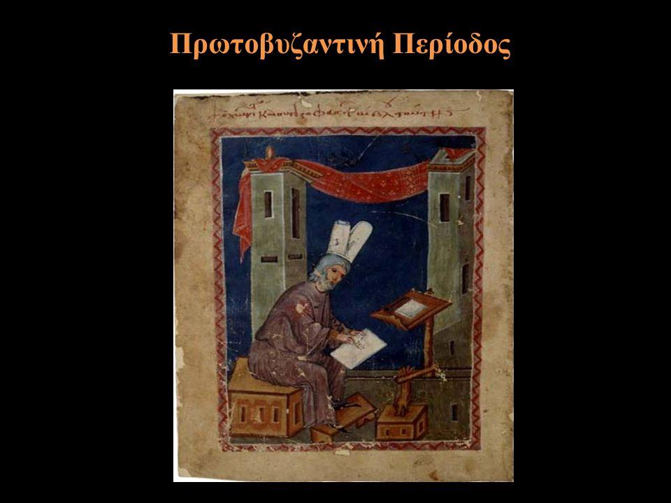 Διάσημος γιατρός.Έγραψε μια εγκυκλοπαίδεια τεσσάρων τόμων, η οποία ονομάστηκε ''Τετράβιβλος''.