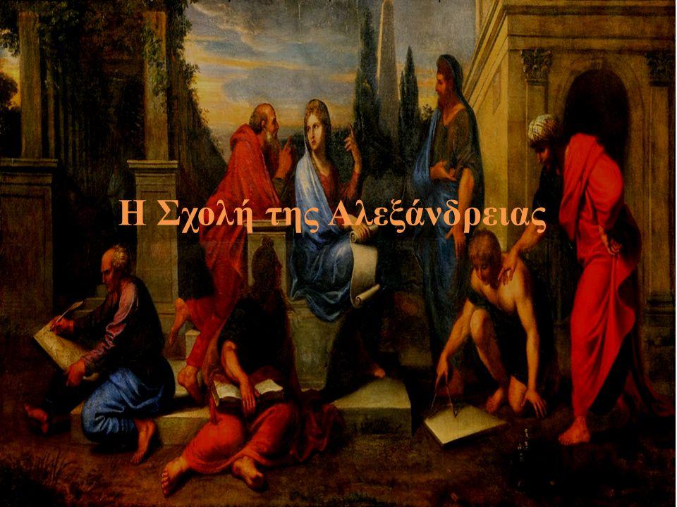 Ποιητής και διάκονος σχολίασε αναλυτικότατα: τον Κλαύδιο Πτολεμαίο, τον Κλεομήδη και τον Αριστοτέλη.