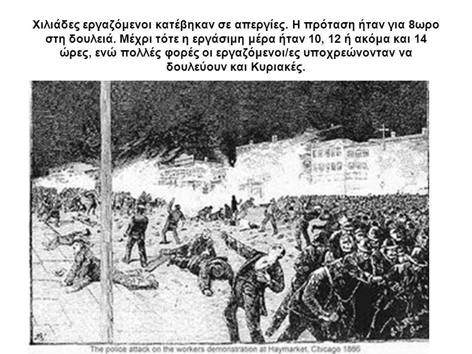 Χιλιάδες εργαζόμενοι κατέβηκαν σε απεργίες. Η πρόταση ήταν για 8ωρο στη δουλειά. Μέχρι τότε η εργάσιμη μέρα ήταν 10, 12 ή ακόμα και 14 ώρες, ενώ πολλέ