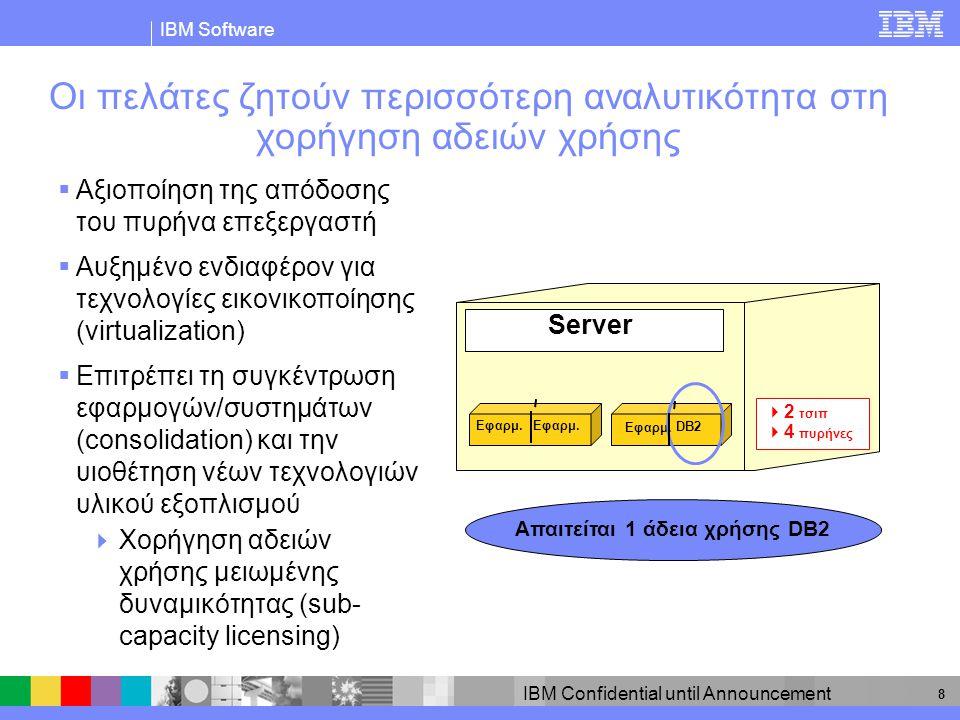 IBM Software IBM Confidential until Announcement 9 Οι προμηθευτές middleware ακολουθούν διαφορετική πολιτική ανά τύπο επεξεργαστή (processor type)......