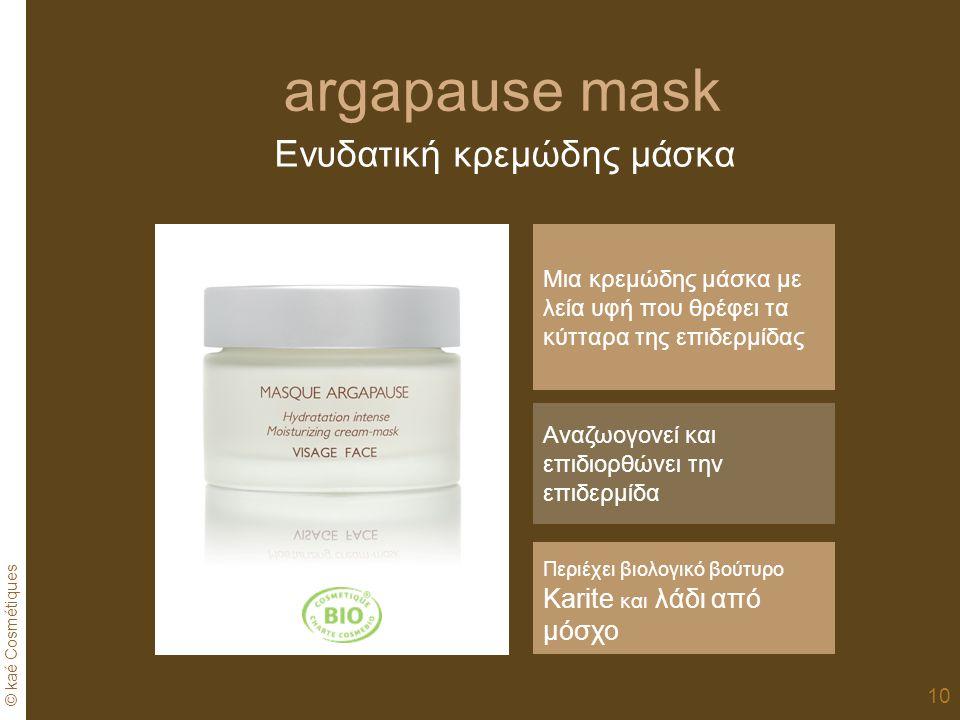 © kaé Cosmétiques 10 argapause mask Ενυδατική κρεμώδης μάσκα Αναζωογονεί και επιδιορθώνει την επιδερμίδα Περιέχει βιολογικό βούτυρο Karite και λάδι από μόσχο Μια κρεμώδης μάσκα με λεία υφή που θρέφει τα κύτταρα της επιδερμίδας