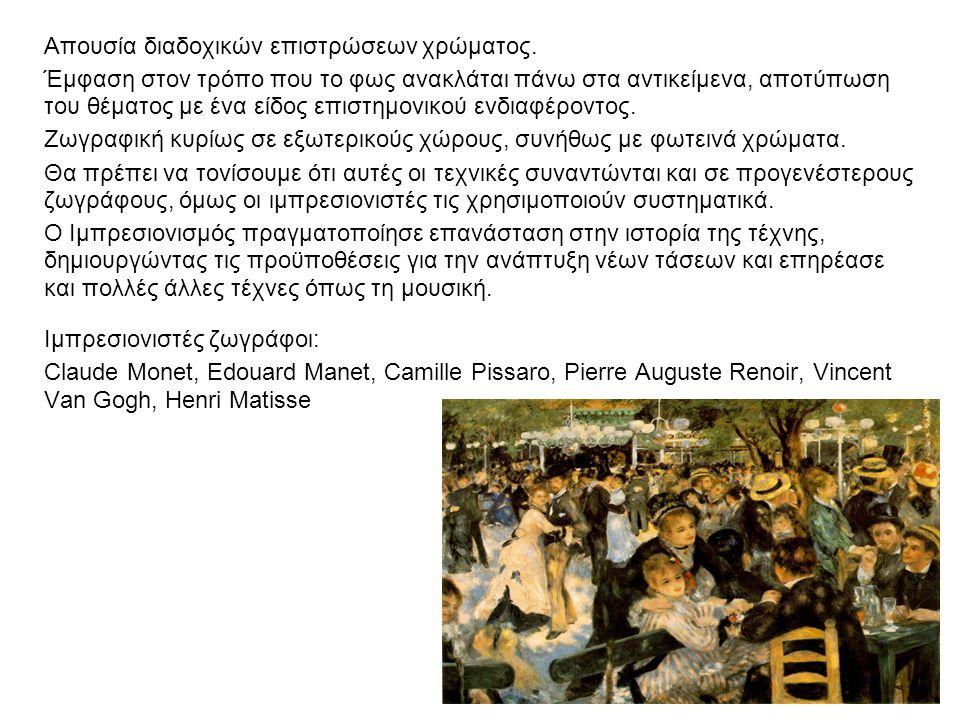 Cubisme(1907-1914) Mouvement artistique du XXe siècle en peinture et en sculpture.