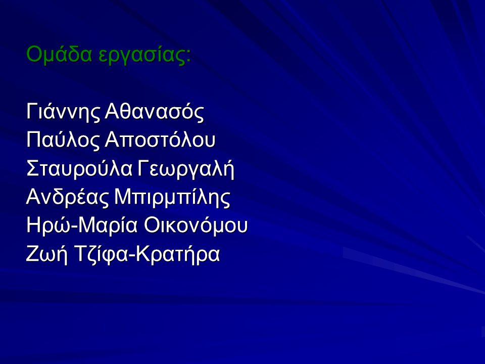 Ο ΝΟΜΟΣ ΕΒΡΟΥ Βρίσκεται στο βορειοανατολικότερο άκρο Ελλάδας, φυσικό σύνορο της χώρας μας με την Βουλγαρία στα βόρεια και την Τουρκία στα ανατολικά.