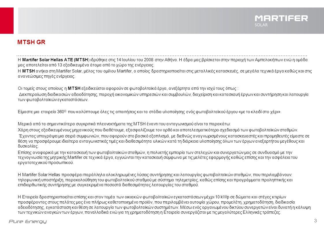 3 MTSH GR H Martifer Solar Hellas ΑΤΕ (MTSH) ιδρύθηκε στις 14 Ιουλίου του 2008 στην Αθήνα. Η έδρα μας βρίσκεται στην περιοχή των Αμπελοκήπων ενώ η ομά