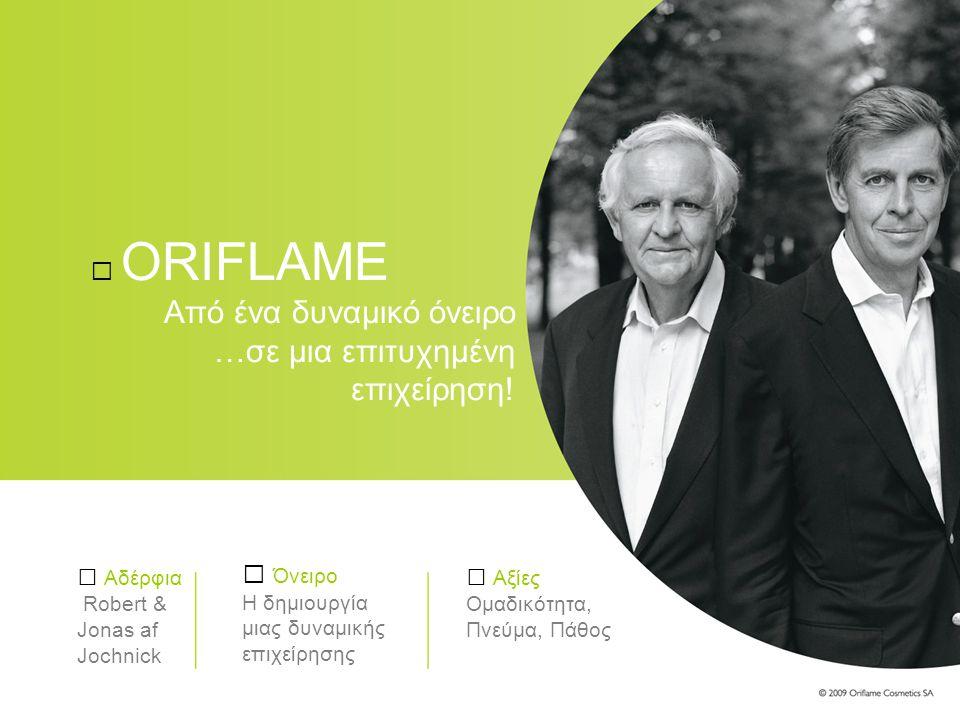 Καλωσορίστε τους νέους Oriflame Consultants ! Συγχαρητήρια!