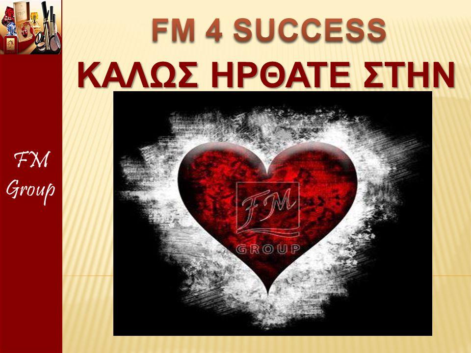 ΚΑΛΩΣ HΡΘΑΤΕ ΣΤΗΝ FM Group