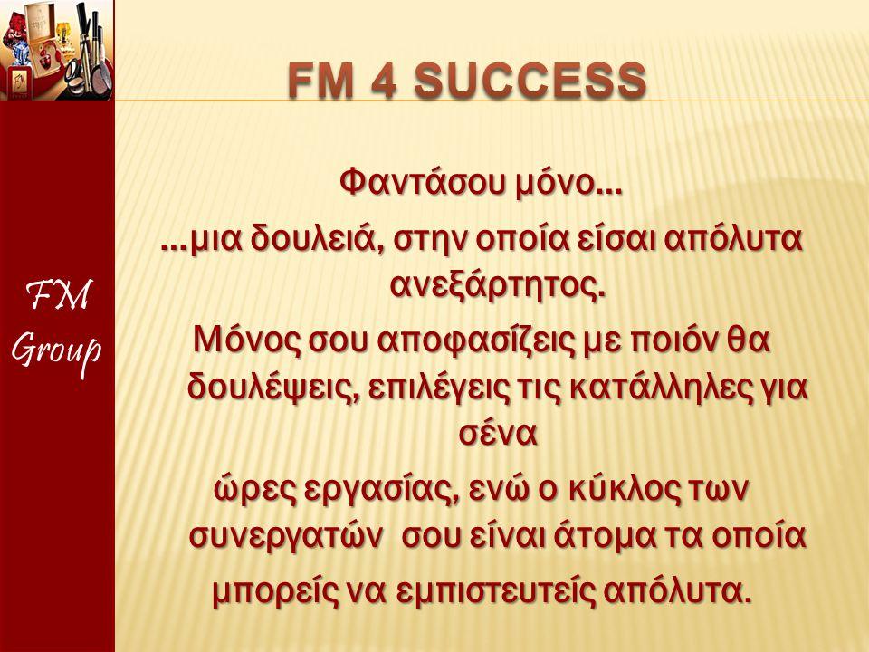 Γιατί αξίζει να γίνεις Συνεργάτης της FM GROUP αποκτάς γνώσεις στις παρουσιάσεις, τα σεμινάρια και πρακτικές εξασκήσεις που διοργανώνει ο Σπόνσορας.