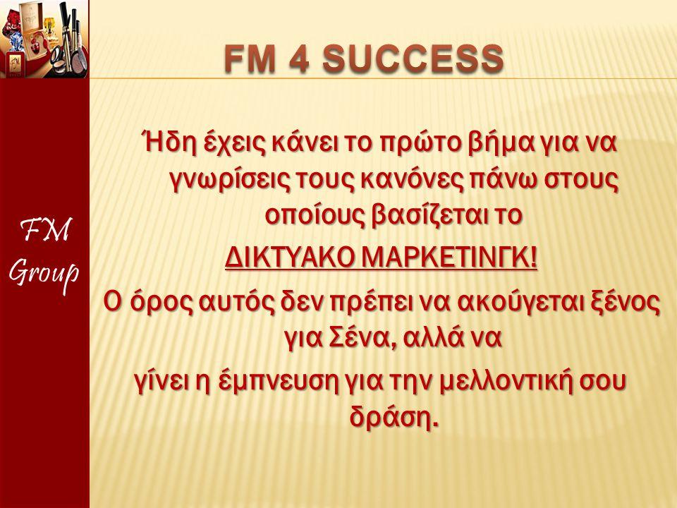 Κάθε δραστηριότητα έχει συγκεκριμένους κανόνες, οι οποίοι αποτελούν την προϋπόθεση για την επίτευξη της επιτυχίας.