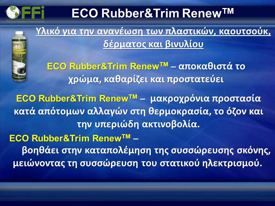 ECO Rubber&Trim Renew TM Υλικό για την ανανέωση των πλαστικών, καουτσούκ, δέρματος και βινυλίου ECO Rubber&Trim Renew TM – αποκαθιστά το χρώμα, καθαρί