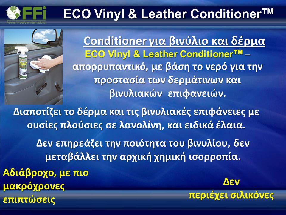 ECO Vinyl & Leather Conditioner TM Conditioner για βινύλιο και δέρμα ECO Vinyl & Leather Conditioner TM – απορρυπαντικό, με βάση το νερό για την προστασία των δερμάτινων και βινυλιακών επιφανειών.
