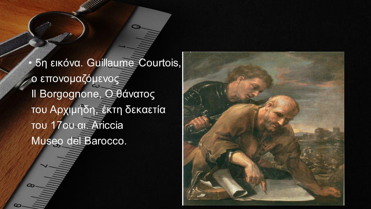 •5η εικόνα. Guillaume Courtois, ο επονομαζόμενος Il Borgognone, Ο θάνατος του Αρχιμήδη, έκτη δεκαετία του 17ου αι. Ariccia Museo del Barocco.