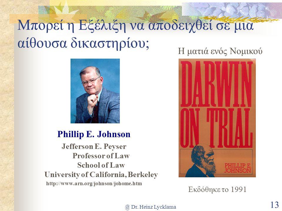 @ Dr. Heinz Lycklama 13 Μπορεί η Εξέλιξη να αποδειχθεί σε μια αίθουσα δικαστηρίου; Phillip E. Johnson Jefferson E. Peyser Professor of Law School of L