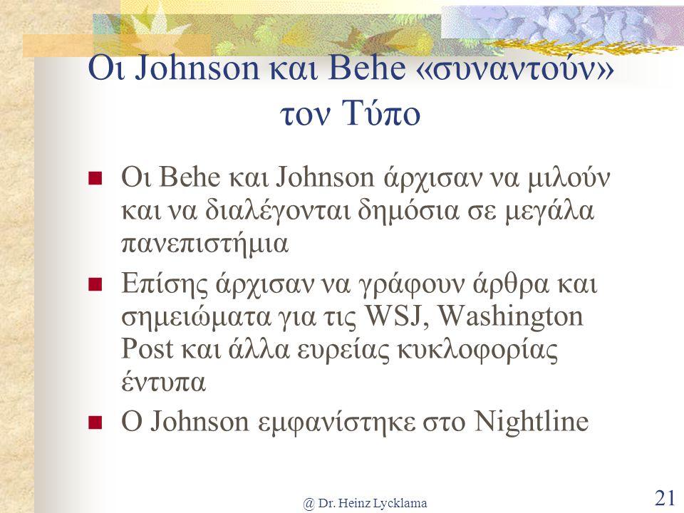 @ Dr. Heinz Lycklama 21 Οι Johnson και Behe «συναντούν» τον Τύπο  Οι Behe και Johnson άρχισαν να μιλούν και να διαλέγονται δημόσια σε μεγάλα πανεπιστ