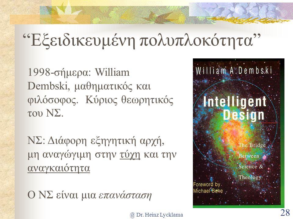 "@ Dr. Heinz Lycklama 28 ""Εξειδικευμένη πολυπλοκότητα"" 1998-σήμερα: William Dembski, μαθηματικός και φιλόσοφος. Κύριος θεωρητικός του ΝΣ. ΝΣ: Διάφορη ε"
