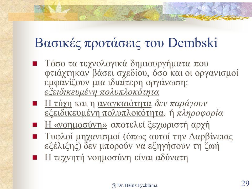 @ Dr. Heinz Lycklama 29 Βασικές προτάσεις του Dembski  Τόσο τα τεχνολογικά δημιουργήματα που φτιάχτηκαν βάσει σχεδίου, όσο και οι οργανισμοί εμφανίζο