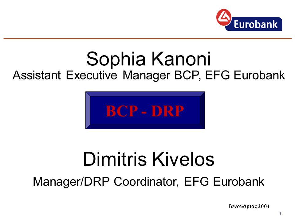 1 Ιανουάριος 2004 BCP - DRP Sophia Kanoni Assistant Executive Manager BCP, EFG Eurobank Dimitris Kivelos Manager/DRP Coordinator, EFG Eurobank