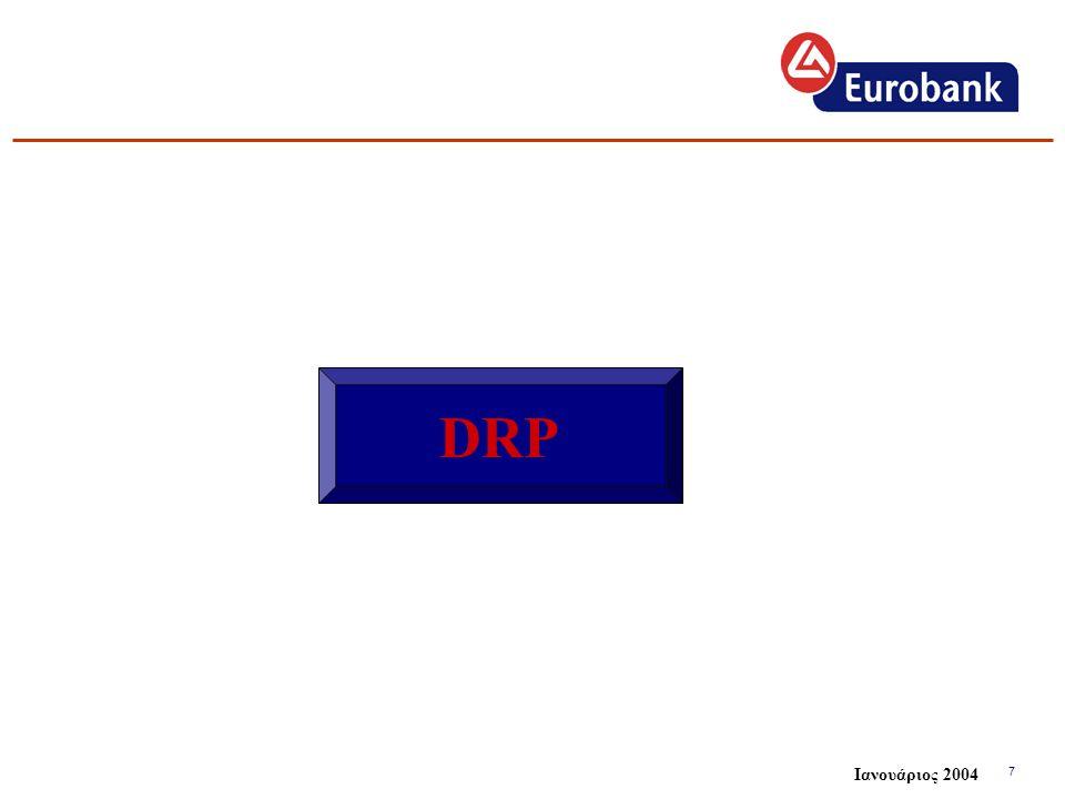 8 Σκοπός του Σχεδίου DRP Η ελαχιστοποίηση των επιχειρηματικών και οικονομικών επιδράσεων μιας καταστροφής στα συστήματα Πληροφορικής της EFG Eurobank μέσω των ακόλουθων μέτρων:  Εκ των προτέρων εξασφάλιση εναλλακτικών τρόπων λειτουργίας.