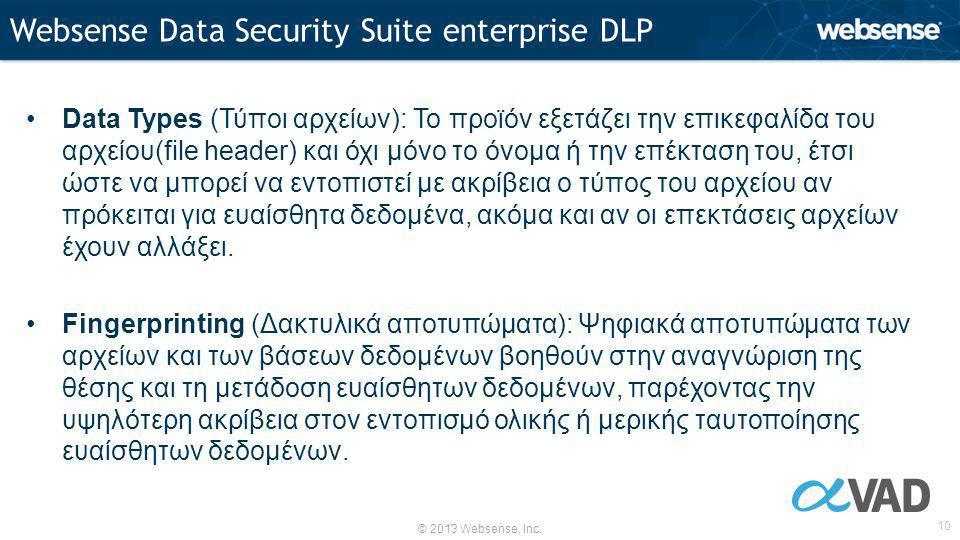 © 2013 Websense, Inc. 10 •Data Types (Τύποι αρχείων): Το προϊόν εξετάζει την επικεφαλίδα του αρχείου(file header) και όχι μόνο το όνομα ή την επέκταση