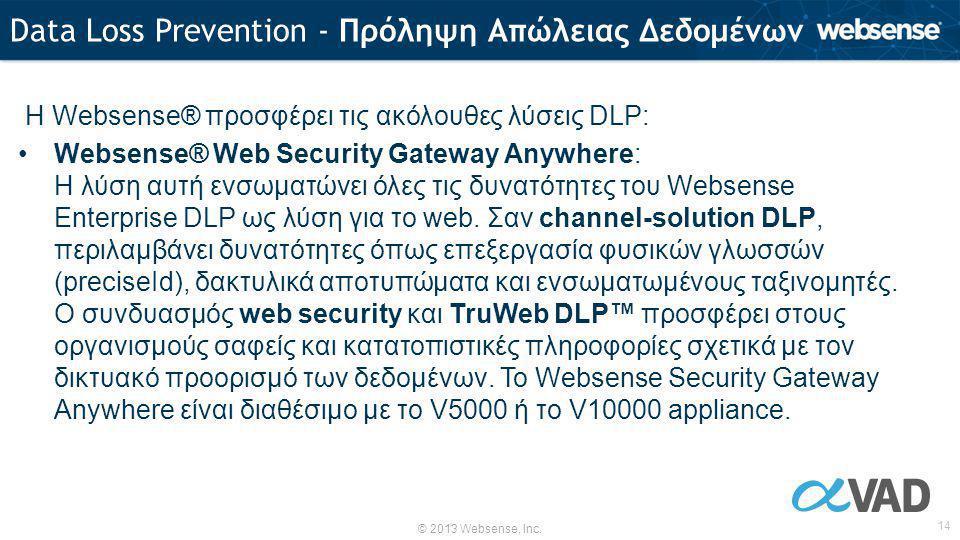 © 2013 Websense, Inc. 14 Η Websense® προσφέρει τις ακόλουθες λύσεις DLP: •Websense® Web Security Gateway Anywhere: Η λύση αυτή ενσωματώνει όλες τις δυ