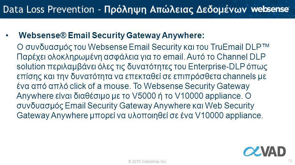 © 2013 Websense, Inc. 15 • Websense® Email Security Gateway Anywhere: Ο συνδυασμός του Websense Email Security και του TruEmail DLP™ Παρέχει ολοκληρωμ