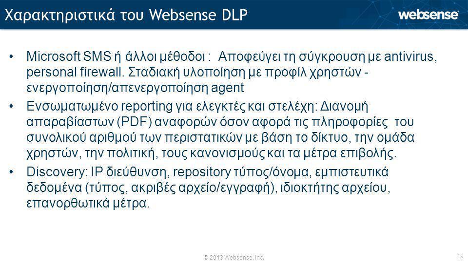 © 2013 Websense, Inc. 19 •Microsoft SMS ή άλλοι μέθοδοι : Αποφεύγει τη σύγκρουση με antivirus, personal firewall. Σταδιακή υλοποίηση με προφίλ χρηστών