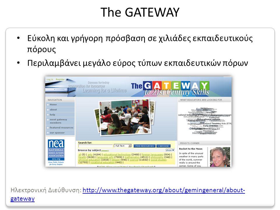 • Εύκολη και γρήγορη πρόσβαση σε χιλιάδες εκπαιδευτικούς πόρους • Περιλαμβάνει μεγάλο εύρος τύπων εκπαιδευτικών πόρων The GATEWAY Ηλεκτρονική Διεύθυνσ