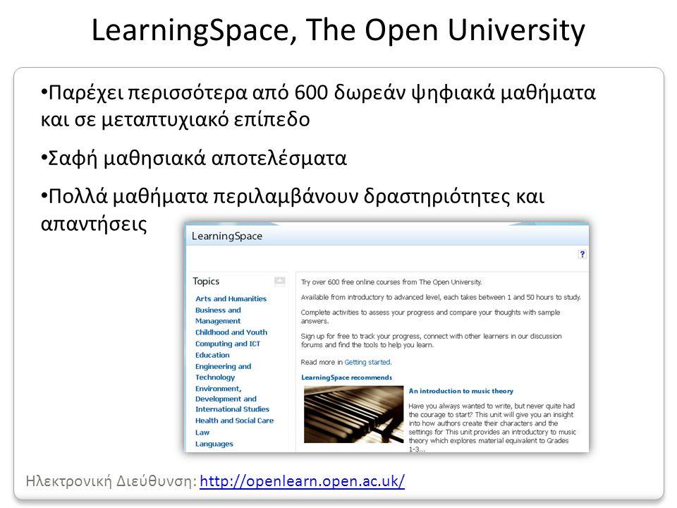 • Παρέχει περισσότερα από 600 δωρεάν ψηφιακά μαθήματα και σε μεταπτυχιακό επίπεδο • Σαφή μαθησιακά αποτελέσματα • Πολλά μαθήματα περιλαμβάνουν δραστηρ