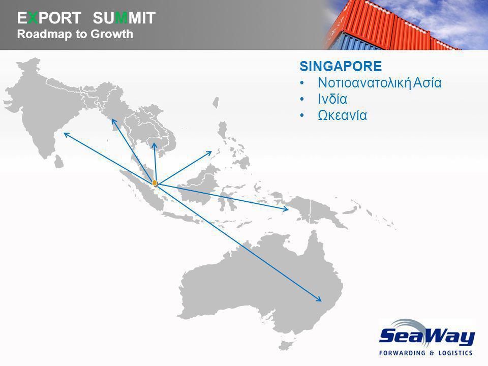YOUR LOGO EXPORT SUMMIT Roadmap to Growth SINGAPORE •Νοτιοανατολική Ασία •Ινδία •Ωκεανία