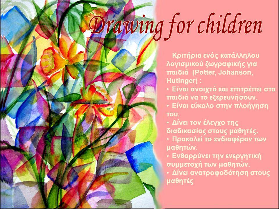 Κριτήρια ενός κατάλληλου λογισμικού ζωγραφικής για παιδιά (Potter, Johanson, Hutinger) : •Είναι ανοιχτό και επιτρέπει στα παιδιά να το εξερευνήσουν.