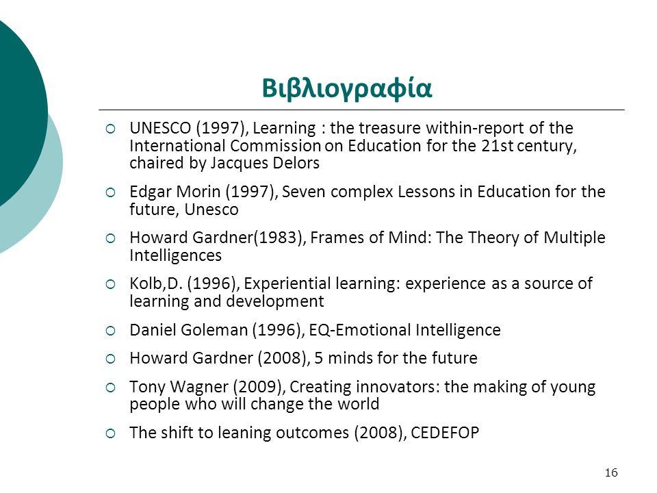 16 Βιβλιογραφία  UNESCO (1997), Learning : the treasure within-report of the International Commission on Education for the 21st century, chaired by J