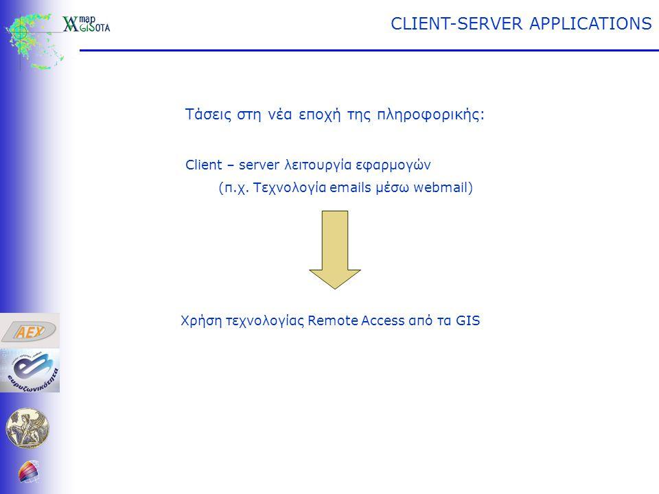 Τάσεις στη νέα εποχή της πληροφορικής: Client – server λειτουργία εφαρμογών (π.χ. Τεχνολογία emails μέσω webmail) CLIENT-SERVER APPLICATIONS Χρήση τεχ