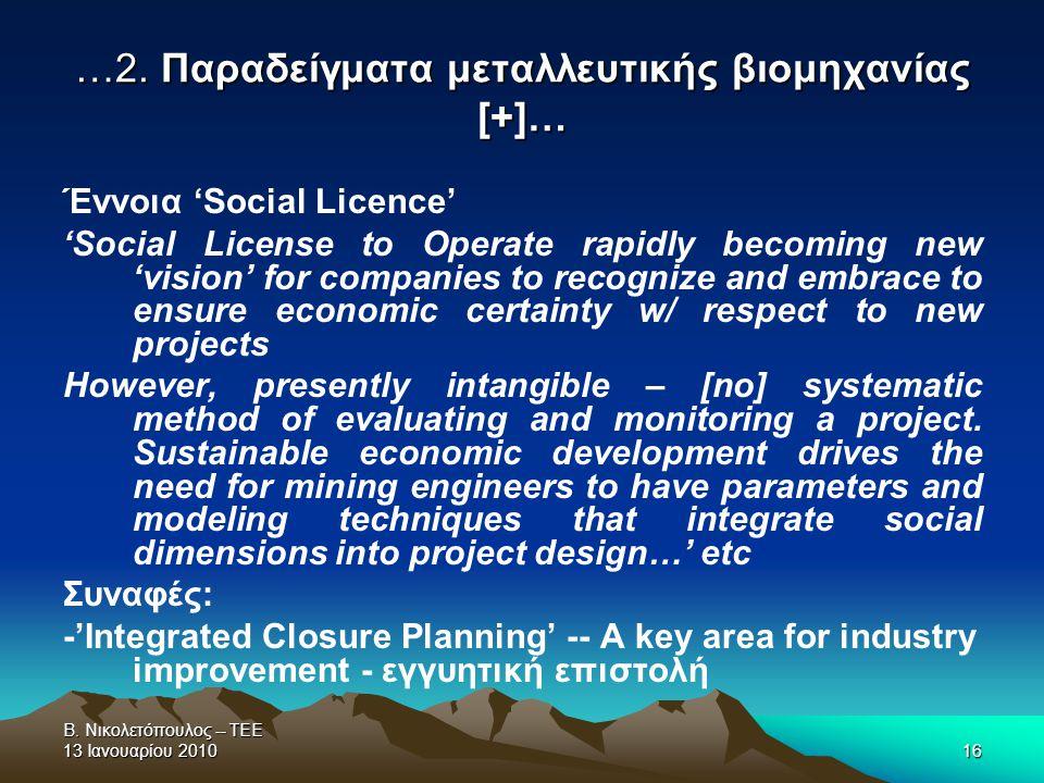 Β. Νικολετόπουλος -- ΤΕΕ 13 Ιανουαρίου 201016 …2. Παραδείγματα μεταλλευτικής βιομηχανίας [+]… Έννοια 'Social Licence' 'Social License to Operate rapid