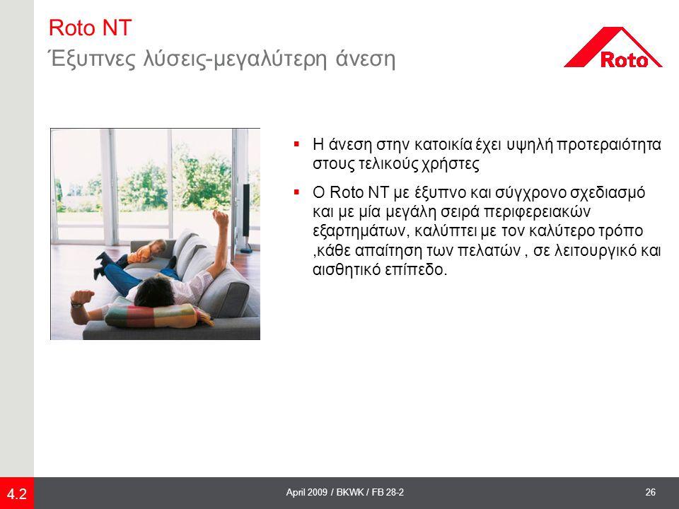 26April 2009 / BKWK / FB 28-2 Roto NT Έξυπνες λύσεις-μεγαλύτερη άνεση  Η άνεση στην κατοικία έχει υψηλή προτεραιότητα στους τελικούς χρήστες  Ο Roto