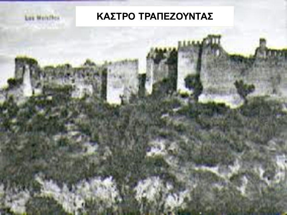Παράδοση της Τραπεζούντας 1461