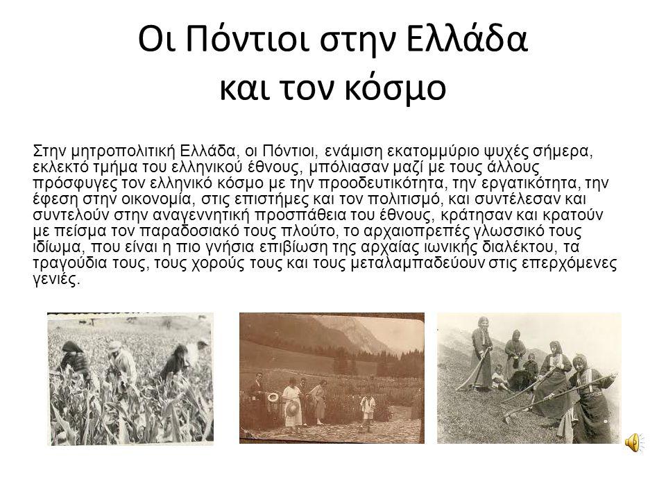 Μας έδωσε στην αρχαιότητα τον κυνικό Διογένη, τον Ηρακλείδη τον Πολιτικό, τον Διΐφιλο, τον Στράβωνα, στον μεσαίωνα τον Βησσαρίωνα και τόσους άλλους κα