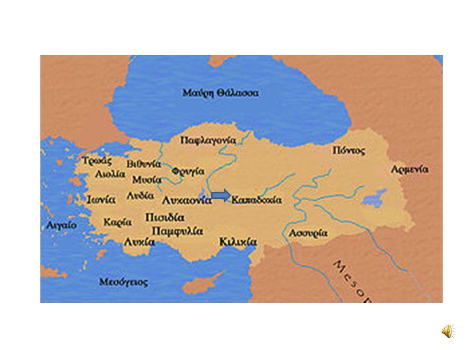 ΓΕΩΓΡΑΦΙΚΗ ΘΕΣΗ Εύξεινος Πόντος Ρωσία Ορ. Καυκάσου