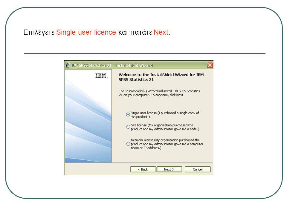 Επιλέγετε Single user licence και πατάτε Next.