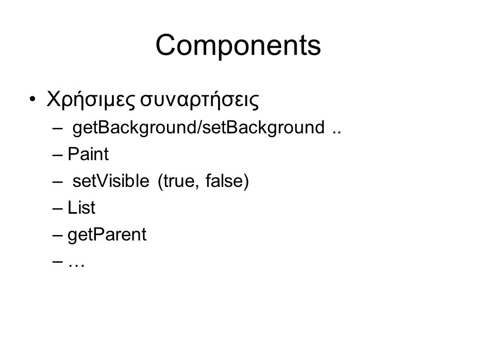 Components •Χρήσιμες συναρτήσεις – getBackground/setBackground..