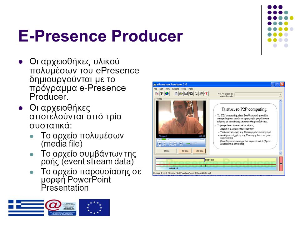 E-Presence Producer  Οι αρχειοθήκες υλικού πολυμέσων του ePresence δημιουργούνται με το πρόγραμμα e-Presence Producer.  Οι αρχειοθήκες αποτελούνται