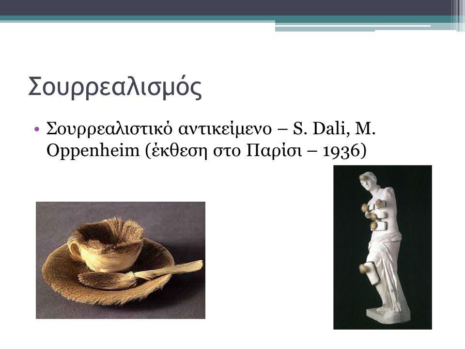 Σουρρεαλισμός •Σουρρεαλιστικό αντικείμενο – S. Dali, M. Oppenheim (έκθεση στο Παρίσι – 1936)